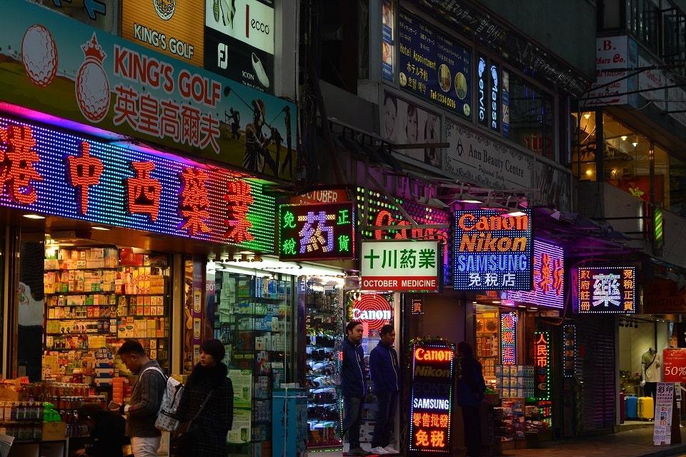 Einkaufsstraße, Hongkong